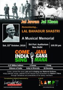 Jai-Jawan-Jai-Kisan-A-Musical-Memorial