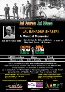 jai jawan jai kisan musical event 22 oct 2016